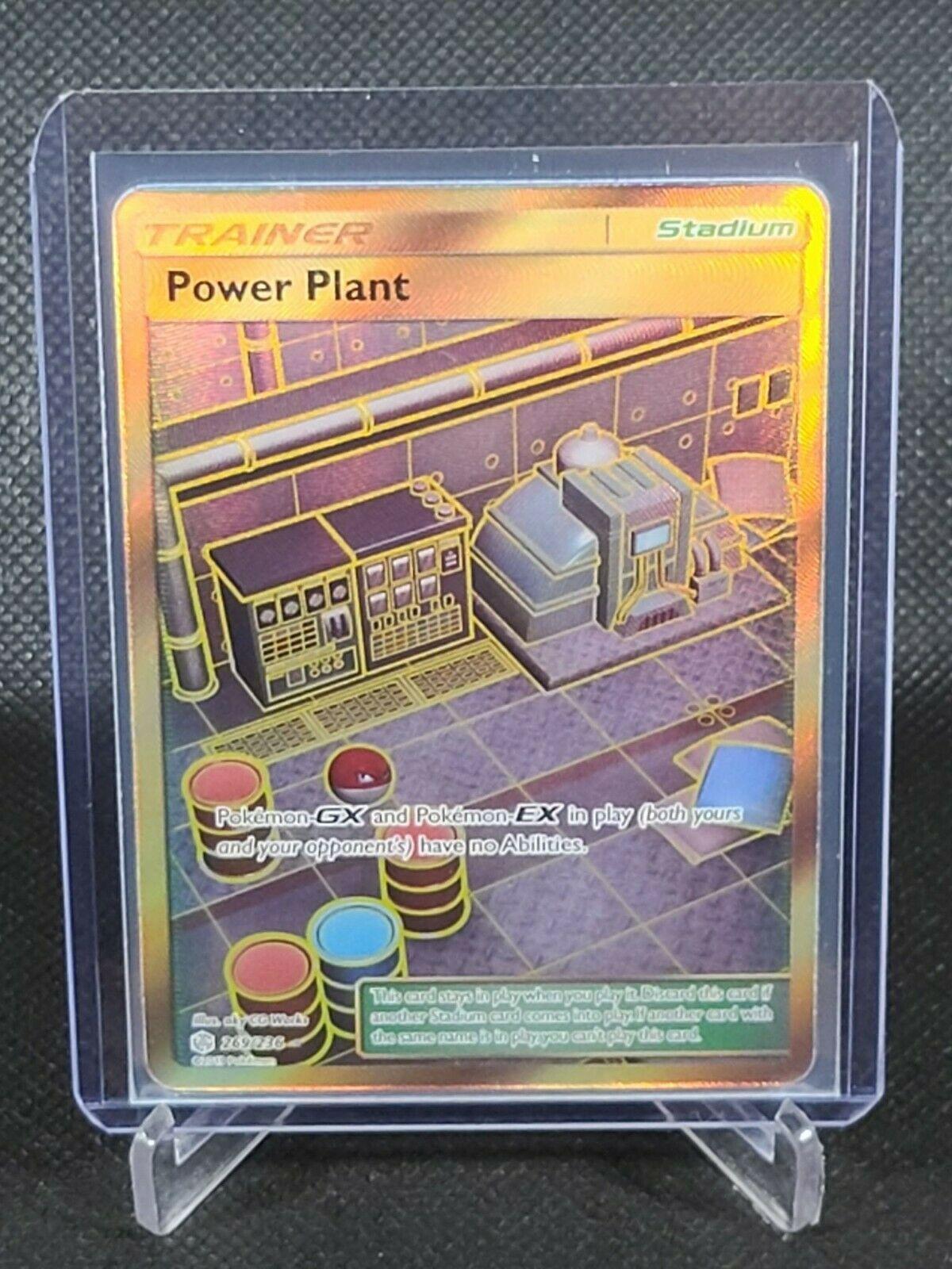 Power Plant Full Art Secret Rare NM Cosmic Eclipse 269//236 Pokemon TCG