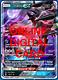 1X Yveltal GX 79/131 Forbidden Light Pokemon TCG Online Digital Card