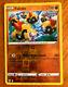 Falinks - 083/163 Rare Battle Styles Pokemon Card