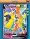 1X Tapu Koko V 147/163 Battle Styles Pokemon Online Digital Card
