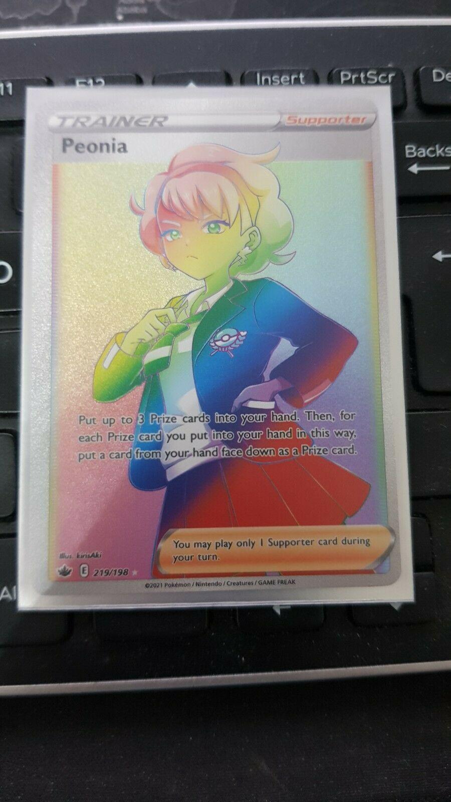 219/198 Peonia Trainer Full Art Rainbow Rare Card Chilling Reign Pokemon Card