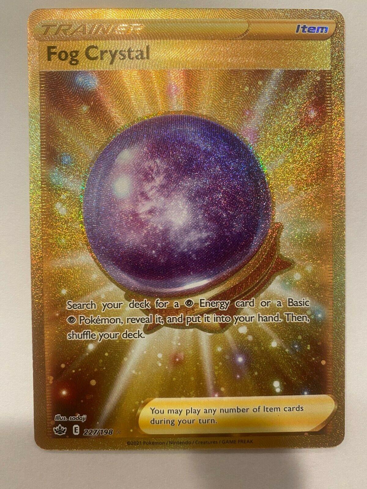 Pokemon TCG Fog Crystal Full Art 227/198 Chilling Reign
