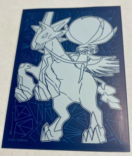 Water Energy 231/198 Pokémon TCG Chilling Reign Secret Rare Near Mint - Image 4