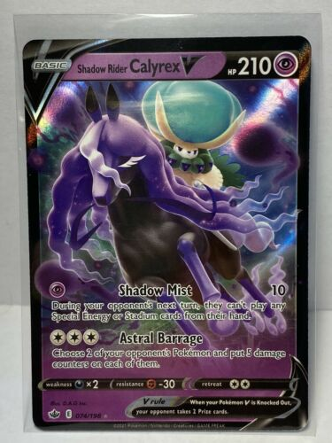 Shadow Rider Calyrex V 074/198 Ultra Rare Full Art Holo Chilling Reign Pokemon