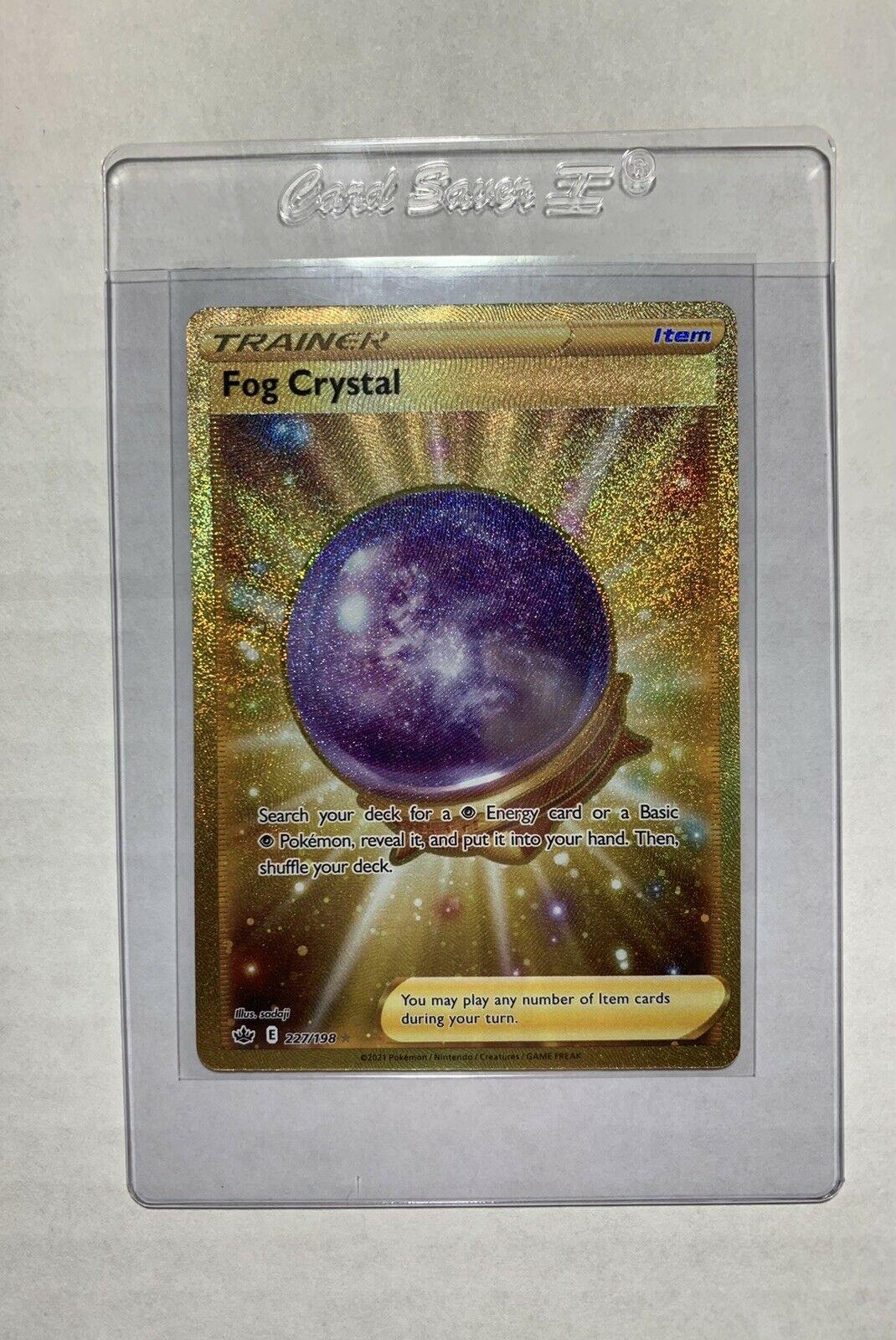Fog Crystal 227/198 Secret Rare Gold - Chilling Reign Trainer Item