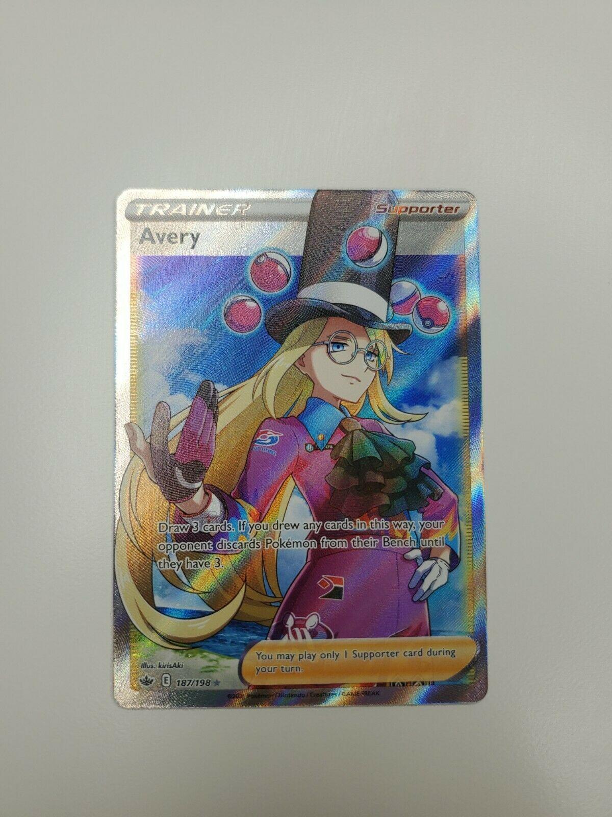 Avery 187/198 Full Art Trainer- Pokemon Chilling Reign - Near Mint
