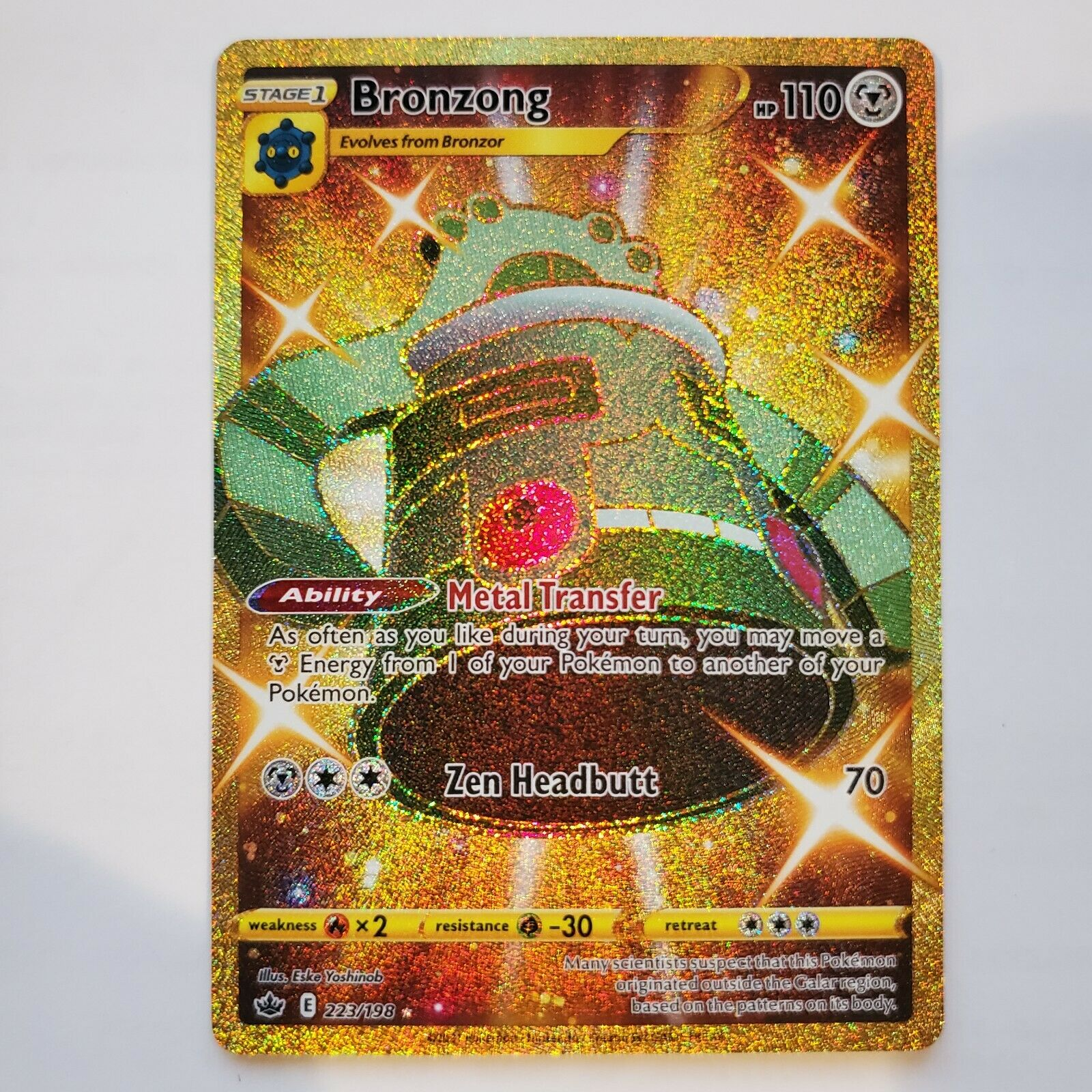 2021 Pokemon Chilling Reign Bronzong Secret Rare 223/198 Near Mint