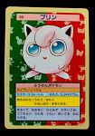 Jigglypuff Pokemon Topsun Vintage Card 1995 No 39 Nintendo Green (1548)