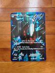 Pokemon Darkrai Basic Jumbo Promo Card BW73 NM
