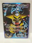 Giratina BW74 Full Art Holo Ultra Rare Black Star Promo Pokemon Card NM