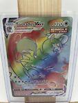 Tornadus Vmax 209/198 Chilling Reign Full Art Secret Rainbow Holo Rare Pokémon