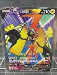 Tapu Koko V - 147/163 - Battle Styles - Full Art Ultra Rare - Mint