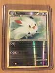Pokemon - Togekiss 9/90 - Holo Rare Reverse Foil HGSS Undaunted - Near Mint