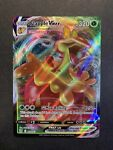 Pokemon Ultra Rare Holo Foil Full Art Flapple Vmax Card 019/163 Battle Styles