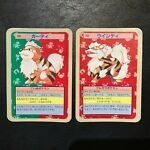 Pokemon Topsun Card Growlithe and Arcanine Blue Back #058/059 Japanese 1995 MP
