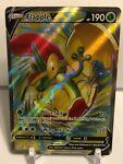 Flapple V - 143/163 - Battle Styles - Full Art - Pokémon TCG Card - NM