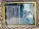 Pokemon TCG Absol Secret Rare Holo Ex Team Magma vs Team Aqua 96/95