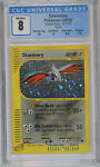 2002 Expedition Skarmory Holo Pokemon Card 27/165 Graded CGC 8 (PSA BGS)
