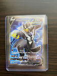 Rapid Strike Urshifu V 152/163 Full Art Pokemon TCG Card Battle Styles NM/M