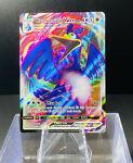 Cramorant VMAX 055/072 | Shining Fates | Ultra Rare Full Art | Pokemon NM