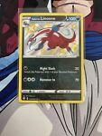 Shiny Galarian Linoone SV079/SV122 Holo Rare Pokémon Shining Fates - NM/M TCG