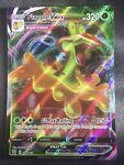Flapple VMAX 019/163 - Full Art Ultra Rare - Pokemon TCG Battle Styles Mint
