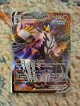 🔥 Rapid Strike Urshifu VMAX 088/163 - Battle Styles Pokemon Card - NM. 🔥
