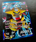 Giratina BW74 Full Art Holo Ultra Rare Black Star Promo Pokemon Card