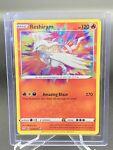 Reshiram 017/072 Amazing Rare Shining Fates Pokemon Card NM/MT