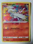 Reshiram 017/072 Amazing Rare Shining Fates Pokemon Card NM