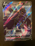 Pokemon TCG Corviknight V (Full Art) 156/163 Sword & Shield Battle Styles