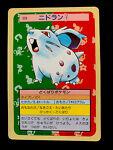 Nidoran 029 Pokemon Card Topsun Green 1995 (8339)