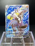 Rapid Strike Urshifu V 152/163 | Battle Styles | Full Art | Pokemon M-NM