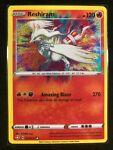 Pokemon 017/072 Reshiram Amazing Rare Shining Fates Ultra Rare a