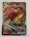 Blaziken VMAX Rapid Strike 021/198 Pokemon Chilling Reign - NM Perfect Centering