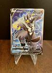 Pokémon - Rapid Strike Urshifu V - 152/163 - SWSH Battle Styles - Full Art