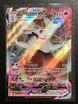Pokemon Card - Shining Fates 019/072 - Cinderace VMAX