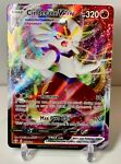 Pokemon Card Cinderace VMAX 019/072 Holo Shining Fates Full Art M/NM