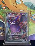 Pokemon Shining Fates Crobat VMAX 045/072