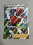 Ball Guy Full Art | MINT | Shining Fates 065/072 | Pokemon