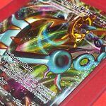 Dhelmise Vmax 010/072 Holo Foil Full Art Ultra Rare Card Pokemon Shining Fates