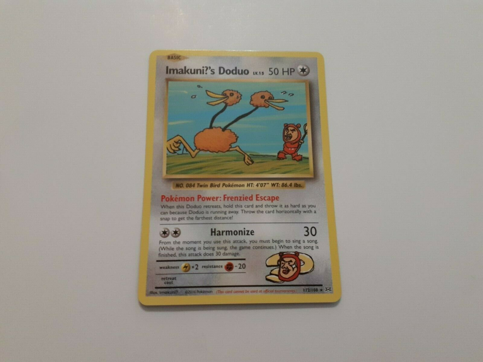 Card VENDING SERIES-3 Set Extended Sheet PROMO NM JAPANESE Pokemon Imakuni LOSE